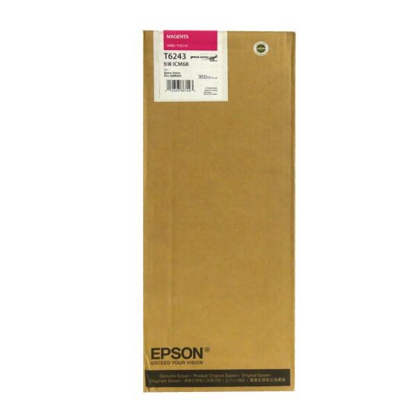 45392_Original_Epson_Tinte_Patrone_T6243_magenta_für_Stylus_GS_6000_AG