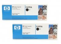 2x Original HP Toner C4191A für Color Laserjet 4500 4500dn 4500n B-Ware