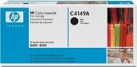 Original HP Toner C4149A für Color LaserJet 8500 8550