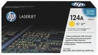Original HP Toner 124A Q6002A gelb für Color Laserjet 1600 2600N 2605DN B-Ware